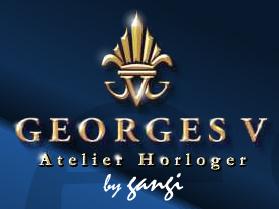 часы Georges V