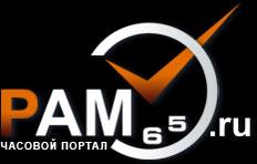 Часовые презентации 2012