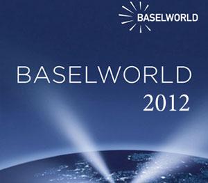 Выставка-ярмарка BaselWorld 2012