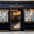 Выставка часов Vacheron Constantin «American Heritage» в Нью-Йорке