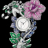 Van Cleef & Arpels High Jewellery Timepiece Makis Decor � ������� ���� ��� ������ �������!