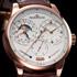 Новая версия часов Duomètre à Quantième Lunaire на SIHH 2012