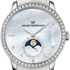 SIHH 2012: новые часы Girard-Perregaux 1966 Lady Moon phase