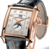 SIHH 2012: часы Vintage 1945 Large Date Moon-Phases от компании Girard Perregaux