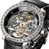 BaselWorld 2012: часы Twenty-8-Eight Skeleton Tourbillon от компании DeWitt