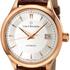 BaselWorld 2012: компания Carl F. Bucherer представляет новинку – наручные часы Manero Auto Date – посвящение 60-ым...