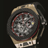 Hublot: часы Big Bang Ferrari Magic Gold Watch China Limited Edition, посвящённые 20-летию Ferrari в Китае