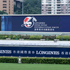 Longines - ����������� ������� ������ Hong Kong International Races
