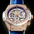������� ������� King Power �305� �� Hublot