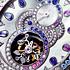 Драгоценные часы от Boucheron