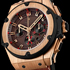 ����� ���� Hublot King Power �Arturo Fuente� � ����� 100-������� ������