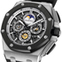 Audemars Piguet ������������ ������� Grande Complication Royal Oak Offshore Titane