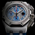 Новинка Audemars Piguet Royal Oak Offshore Michael Schumacher Platinum