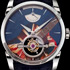 Часы Tourbillon Wood Rock от Parmigiani Fleurier