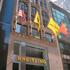 Марка Breitling планирует открытие 50 бутиков в течение ближайших 3 лет