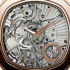 SIHH 2013: новая модель Emperador Coussin XL Ultra-Thin Minute Repeater от Piaget