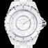 BaselWorld 2013: J12 White Phantom �� Chanel