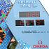 Omega - новый отсчет до олимпиады