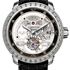 Новые часы Twenty-8 Skeleton Tourbillon от DeWitt для аукциона Only Watch 2013