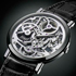 Новинка Altiplano Skeleton 1200S от Piaget для Only Watch 2013