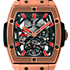 ������������ ������� MP-06 SENNA �� Hublot � ����������� Bruno Senna