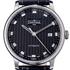 Новые часы Vanguard Automatic от Davosa