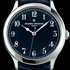 Часы Historiques Chronometre Royal 1907 от Vacheron Constantin