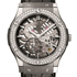 Classic Fusion Extra–Thin Skeleton Diamonds от Hublot