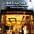 Новый бутик Bremont в Гонконге