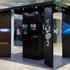 Выставка ультратонких калибров Piaget в «Смоленском пассаже» в Москве