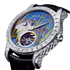 Master Grand Tourbillon Enamel от Jaeger-LeCoultre
