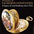Подробности о выставке часов Vacheron Constantin в Сингапуре