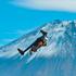 Человек-ракета «Джетмен» совершил первый полет в Азии