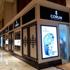 Новый бутик Corum в Макао
