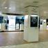 Экспозиция Breguet в женевском аэропорту