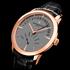 Новые часы от Vacheron Constantin специально для бутика Dubail