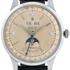 Часы Rolex Ref. 8171 «Padellone» были проданы за 1,14 миллиона долларов