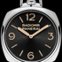 SIHH-2014: карманные часы от Officine Panerai