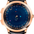 SIHH-2014: Midnight Planétarium Poetic Complication от Van Cleef and Arpels