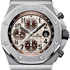 SIHH-2014: Royal Oak Offshore Safari Vintage от Audemars Piguet