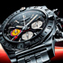 Chronomat 44 GMT Patrouille Suisse 50th Anniversary от Breitling