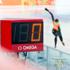 Каждая секунда на счету: Особенности хронометража конькобежных соревнований
