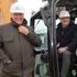 Строительство новой мануфактуры Hublot в Ньоне