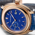 BaselWorld 2014: 1681 Blue �� JEANRICHARD