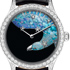 Van Cleef & Arpels Midnight Constellation Aquila