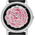 Piaget ������������ ���������� ���� Altiplano Miniature Embroidery
