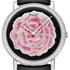 Piaget представляет уникальные часы Altiplano Miniature Embroidery