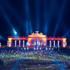 Концерт венского филармонического оркестра при поддержке Rolex