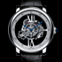 ����� ������������� Rotonde Astrotourbillon Skeleton �� Cartier