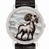 Часы с символом наступающего года от Piaget